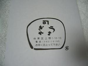 588.JPG